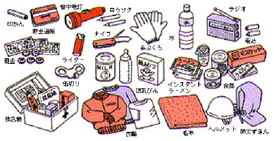 楽して簡単に本当の防災リュック・非常用バッグを用意する方法-その1