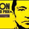 IPPONグランプリのチェアマン・ダウンタウン松本人志は邪魔