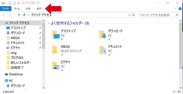 filename-extension2