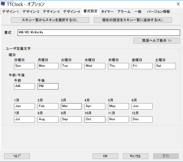 ttclock-option-05