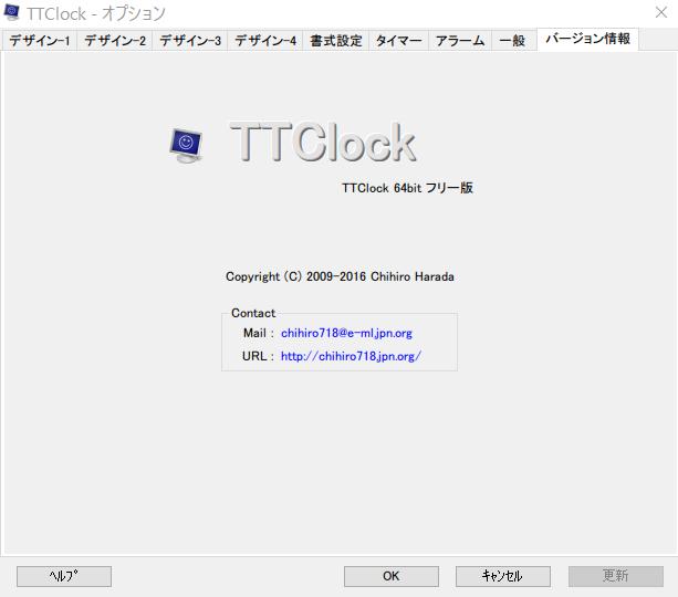 ttclock-option-09