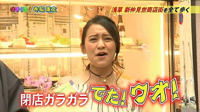 【気になる人】岡田結実 – インドネシア人? ウザい 才能あるのか?