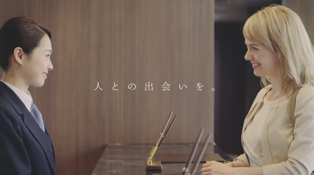 ルートインホテルズのCMの日本語が妙に上手い感じの女性は誰??