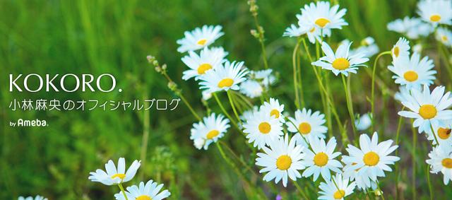 小林麻央の日々の希望的内容のブログ更新のニュースがツライ‥