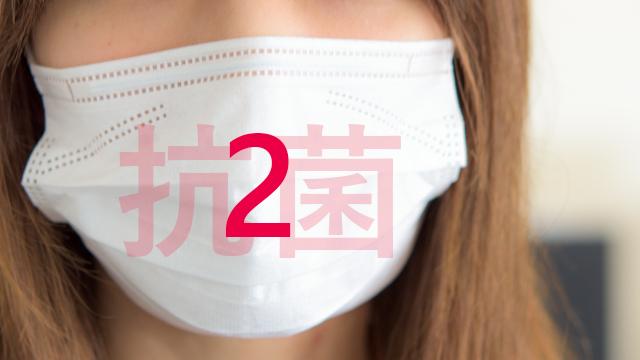 病人?強盗?? 外国人から見ると日本人のマスク姿は異様らしい