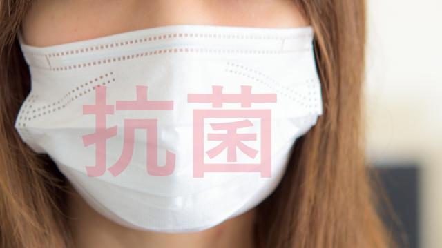 花粉症【マスク女子=汚女子】口が臭そうだし‥顔面、バイ菌だらけだし‥