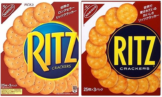 リッツ(Ritz) からルヴァン(Levain) へ?沢口靖子は継続??どうなってるの??