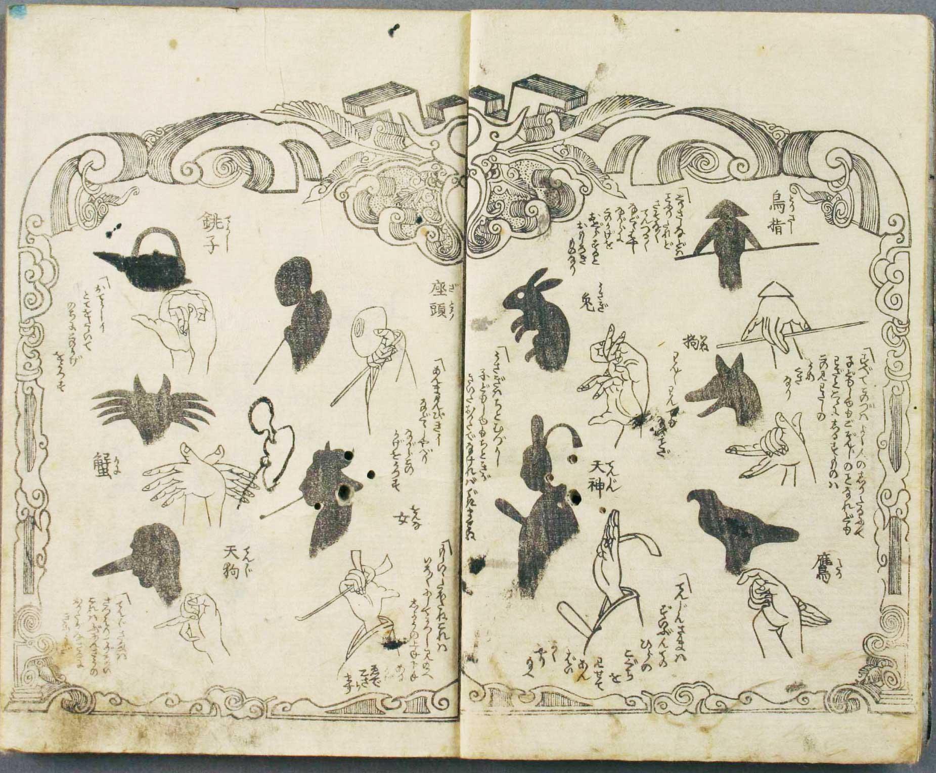 この影絵はどう作る?? 江戸時代のシルエットクイズ本「於都里伎(おつりき)」の魅力