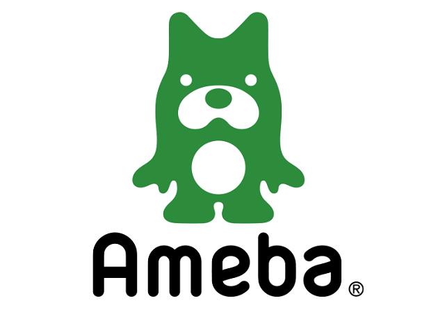 Win10 【呪文】「ameblo(アメブロ)アメーバブログ」の画像を保存する方法