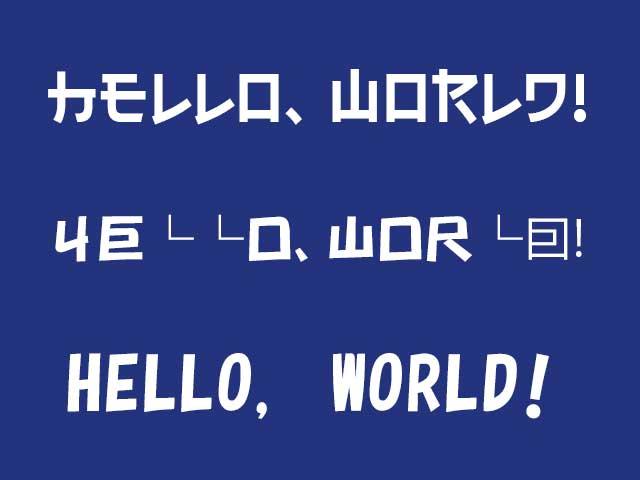 「日本人にだけ読めないフォント」Electroharmonix とギャル文字
