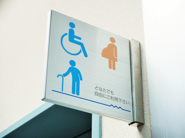 """【問題提起】「""""被障害者""""」ならどうか?? – 「障害者」の呼び方・表記について"""