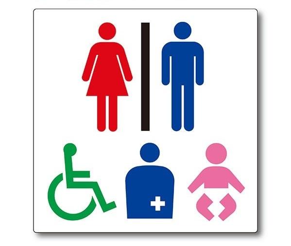 「車いす対応トイレ」と「多目的トイレ」は別物として扱うべきである!